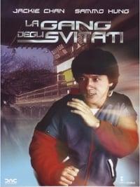 copertina film La+Gang+degli+Svitati 1985
