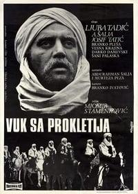 Vuk sa Prokletija