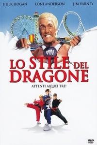 copertina film Lo+stile+del+dragone 1998