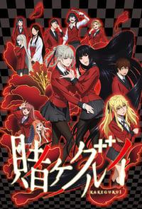 copertina serie tv Kakegurui 2017