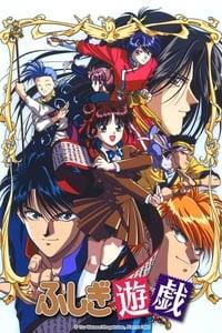 copertina serie tv Fushigi+Yuugi 1995