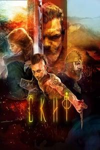 Skif (The Last Warrior) (2018)