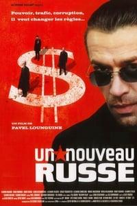 Un nouveau Russe (2002)