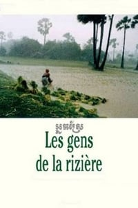The Rice People (1994)