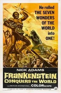 フランケンシュタイン対地底怪獣 バラゴン