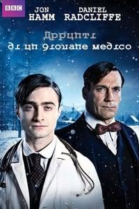 copertina serie tv Appunti+di+un+giovane+medico 2012