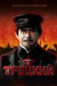 copertina serie tv Trotsky 2017