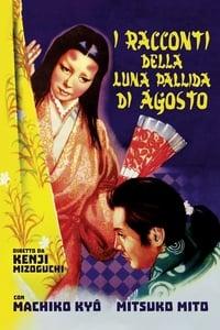 copertina film I+racconti+della+luna+pallida+d%27agosto 1953