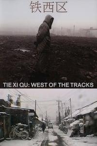copertina film Il+Distretto+di+Tiexi 2002