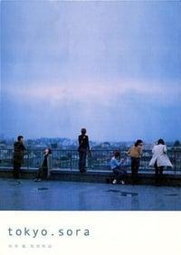 copertina film Tokyo.sora 2002