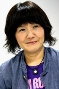 Inuko Inuyama