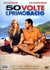 copertina film 50+volte+il+primo+bacio 2004