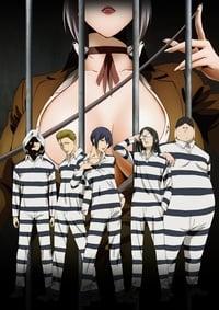 監獄学園[プリズンスクール] マッドワックス