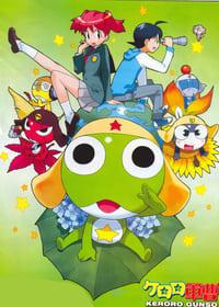 ケロロ軍曹 (2004)