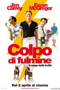 copertina film Colpo+di+fulmine+-+Il+mago+della+truffa 2009