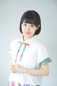 Nao Toyama