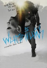 copertina film Headshot 2011
