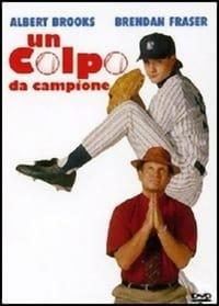 copertina film Un+colpo+da+campione 1994