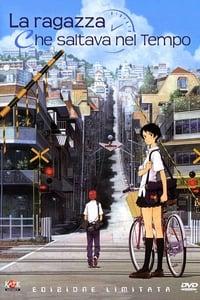 copertina film La+ragazza+che+saltava+nel+tempo 2006