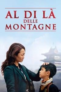 copertina film Al+di+l%C3%A0+delle+montagne 2015