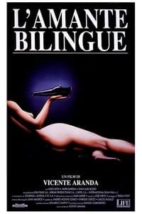 copertina film L%27amante+bilingue 1993