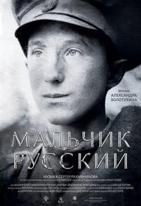 copertina film A+Russian+Youth 2019
