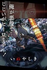 copertina serie tv Inuyashiki+Last+Hero 2017