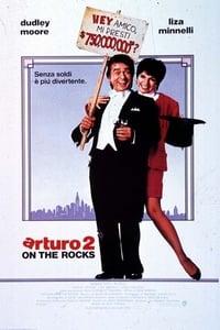 copertina film Arturo+2+-+On+the+Rocks 1988