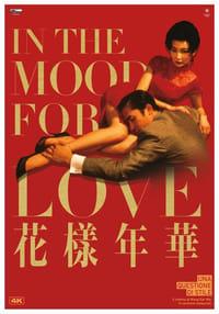 copertina film In+the+Mood+for+Love 2000