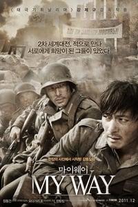 copertina film My+Way+-+A+modo+mio 2011