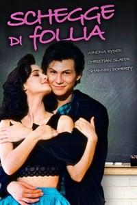 copertina film Schegge+di+follia 1989