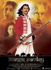 Mangal Pandey - The Rising (2005)