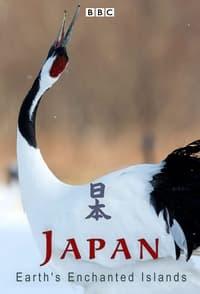 copertina serie tv Japan%3A+Earth%27s+Enchanted+Islands 2015