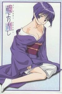 copertina serie tv Ai+Yori+Aoshi 2002