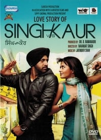 Singh vs Kaur