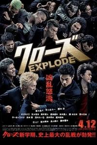 copertina film Crows+Explode 2014