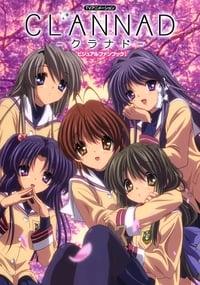 copertina serie tv Clannad 2007