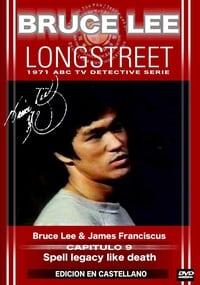 Longstreet