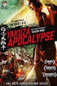 copertina film Yakuza+Apocalypse 2015