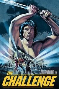 À armes égales (1982)
