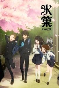 copertina serie tv Hyouka 2012