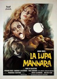 La Louve Sanguinaire (1976)
