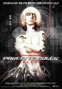 copertina film Parasite+Dolls 2003