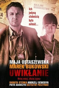 Les impliqués (2011)