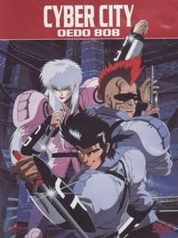 copertina film Cyber+City+Oedo+808 1990