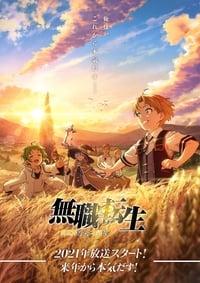 copertina serie tv Mushoku+Tensei%3A+Jobless+Reincarnation 2021