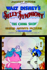 copertina film The+China+Shop 1934