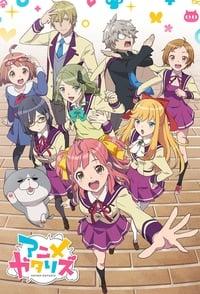 copertina serie tv Anime+Stories 2017