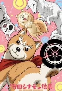 copertina serie tv Oda+Cinnamon+Nobunaga 2020