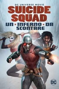 copertina film Suicide+Squad+-+Un+inferno+da+scontare 2018